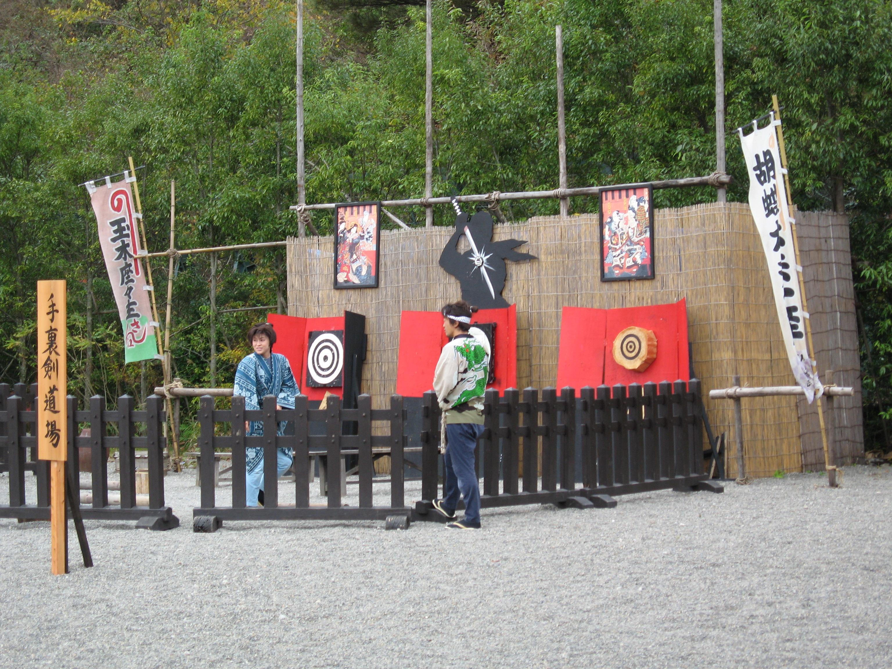 Ecole de lancer de shuriken au Japon